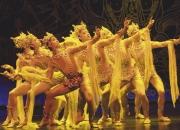 Ballet Shangri-La