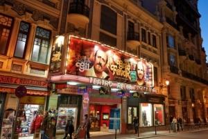 teatro reina victoria reina victoria teatros de madrid